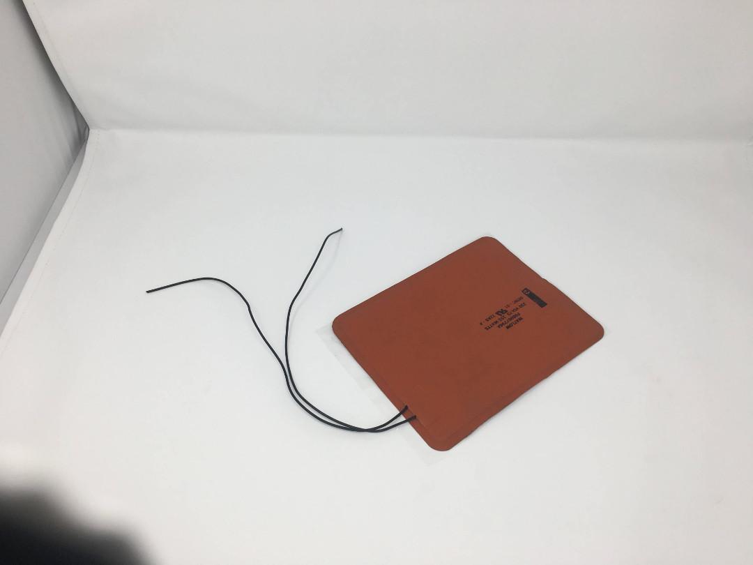 Srd Heater blanket Side 230 volt